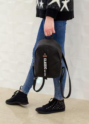 Небольшой женский черный рюкзак, кожзам
