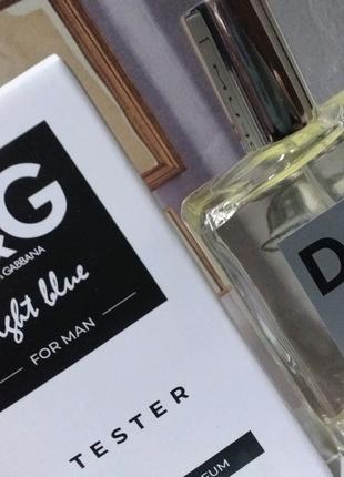 Dolce&Gabbana Light Blue Мужские Духи, Туалетная вода, Тестер