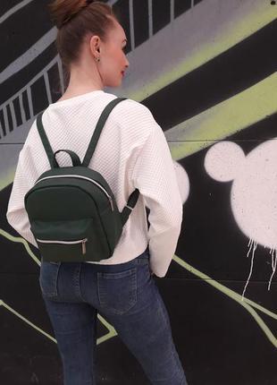 #розвантажуюсь женский зеленый портфель для прогулок