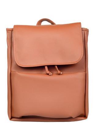 Женский коричневый рюкзак для учебы