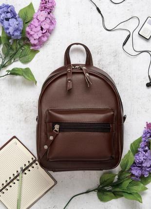 Подростковый коричневый рюкзак