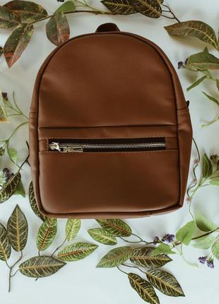 Коричневый  женский рюкзак на осень