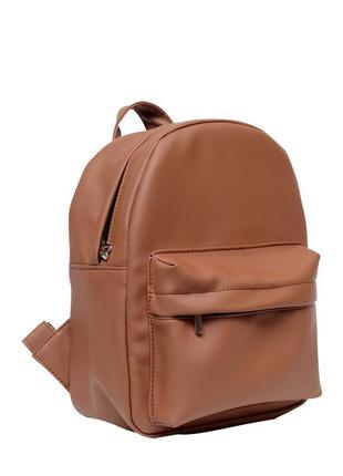Коричневий рюкзак для школи