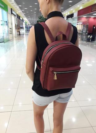 Красивый марсаловый женский рюкзак портфель