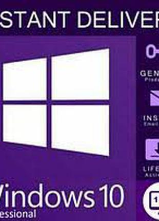 Лицензионный ключ Windows 10 PRO 86/64 bit Цифровая лицензия