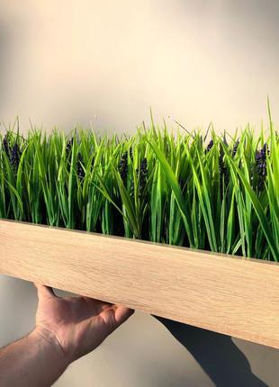 Трава искусственная в кашпо Трава штучна з лавандою в боксі