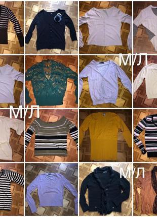 Одежда по 25 грн