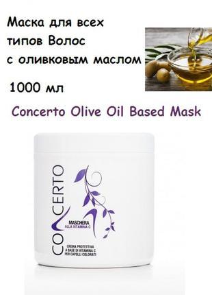 Маска с оливковым маслом для всех типов волос, 1000 мл италия ...