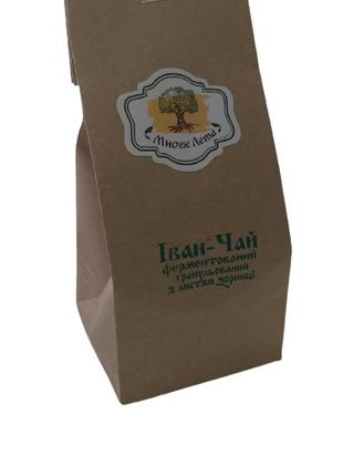 Иван-чай ферментир, гранулир, с листьями и плодами вишни, 100 гр