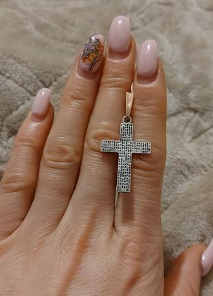 Срібний хрестик із золотою вставкою