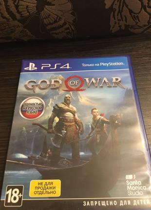 Диск God of War на PS4