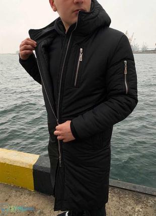 Куртка плащ парка мужская