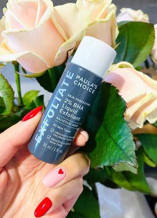 Paula's choice - skin perfecting 2% bha liquid exfoliant - тон...