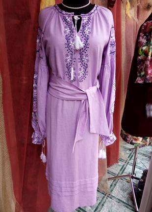 Вишите жіноче плаття