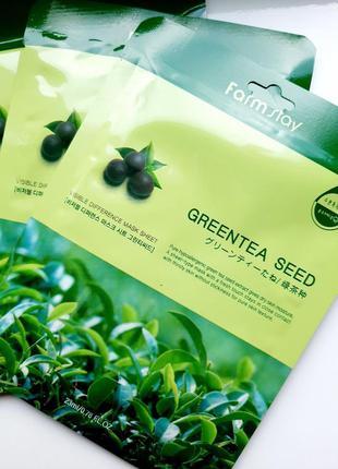 Тканевая маска с зеленым чаем farmstay visible difference gree...