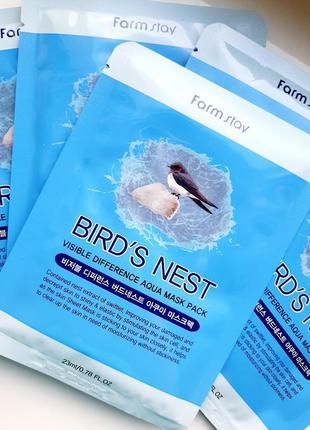 Тканевая маска farm stay visible difference birds nest aqua mask