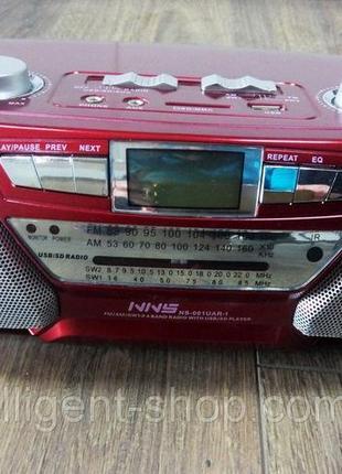 Новинка Радиоприёмник NNS NS-061