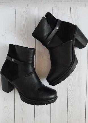 Деми ботинки rieker antistress размер 37