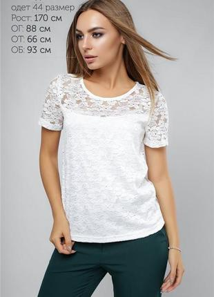 Ажурная блузка с коротким рукавом белая