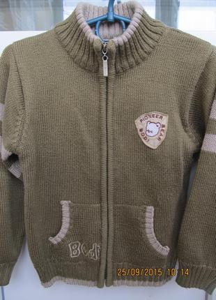 Кофта.свитер. .кардиган на мальчика 110-116.