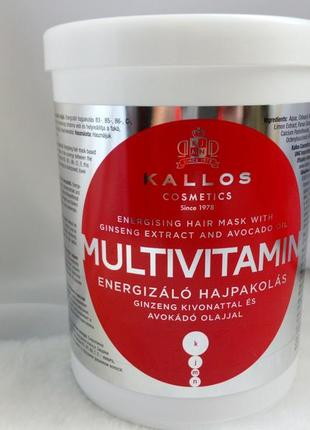 Венгрия,маска для волос kallos, с экстрактом женьшеня и маслом...