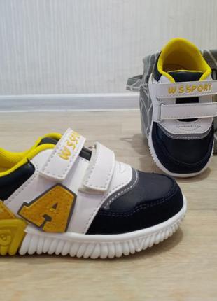 Крутейшие кроссовки для малыша