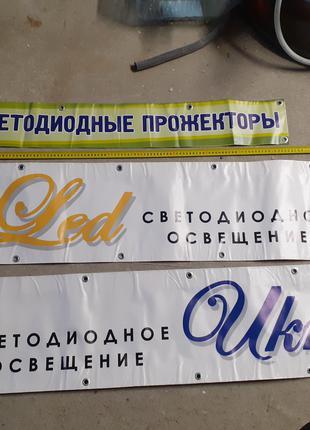 Набор рекламных плакатов