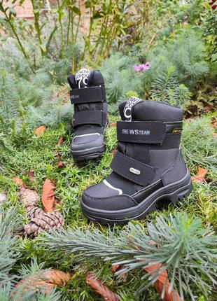 Самые крутые и тёплые ботиночки
