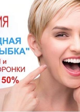 Стоматология в г.Киеве!