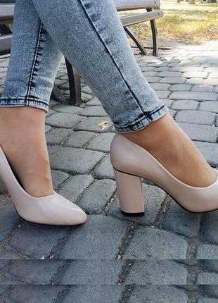 Туфли , лодочки
