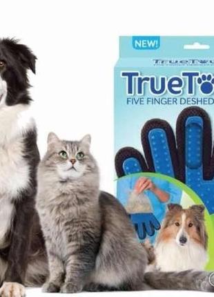 True Touch перчатка для шерсти животных опт/розн