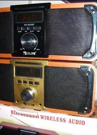 Новинка MEGA BASS GOLON 1833BT стерео колонка с Bluetooth