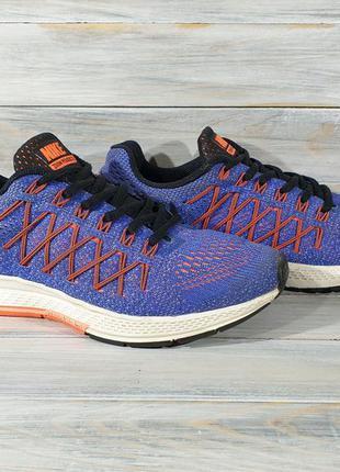 Nike air zoom pegasus 32 оригинальные кросы орігінальні кроси