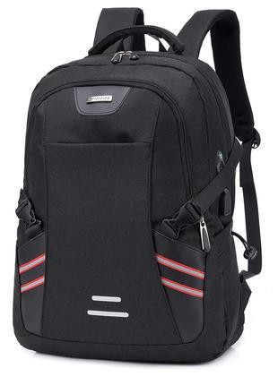 Спортивний рюкзак / Рюкзак для подорожей / Городской рюкзак