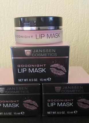 Ночная маска для губ