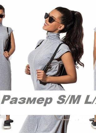 Платье-поло макси с боковыми разрезами
