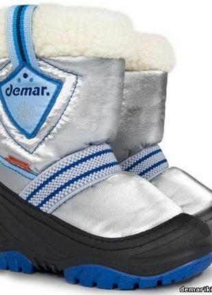 Сапоги зимние детские demar