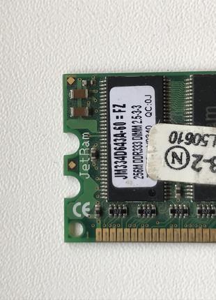 Планки оперативной памяти (ОЗУ) DDR на 256 и 512 МБ