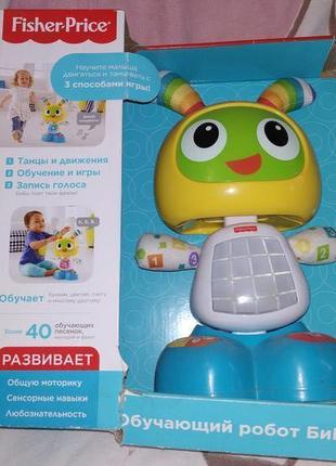 Интерактивная игрушка Робот Би-Бо