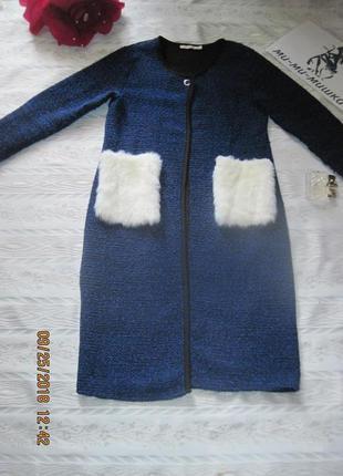 Пальто кардиган с меховыми карманами