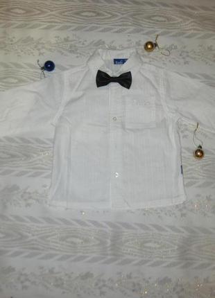 Белая рубашка с бабочкой  для мальчика 6 мес.