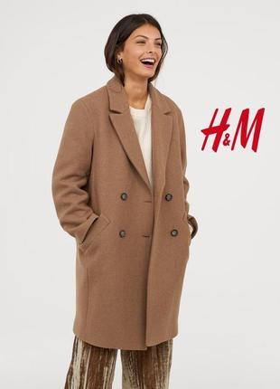 Скидка! трендовый цвет стильное двубортное пальто 65% итальянс...