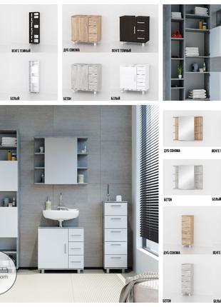 Комплект мебели у ванную комнату V-5