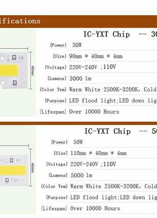 Smart IC SMD LED 50w 110х40мм Светодиод 50w Светодиодная сборка 5
