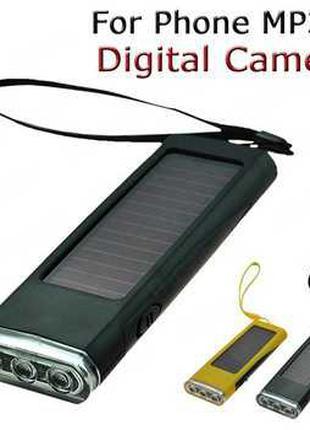 Зарядное устройство на солнечной батарее с фонарик