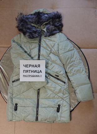 Пуховик зимний зима с капюшоном