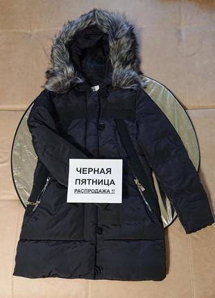 Пуховик зимний с капюшоном черный женский