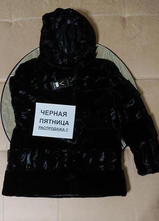 Куртка зимняя на зиму с капюшоном черная теплая большой размер