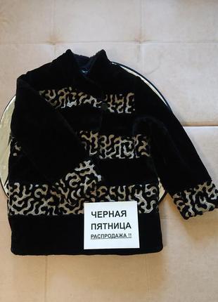 Куртка зимняя на зиму женская черная  меховая большой размер