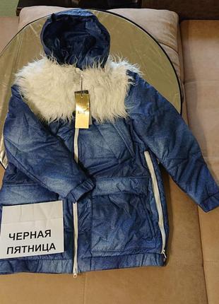 Пуховик с капюшоном женский зимний большой размер к56,58,61,65